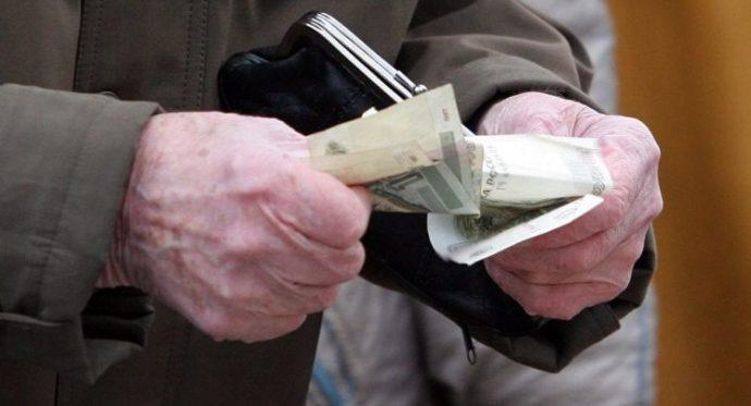 повышение военных пенсий