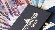 Размер стипендии 2019-2020 у студентов ВУЗов и колледжей — точная информация