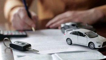 Особенности кредитов под залог автомобиля в 2019 и 2020 году