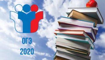 Итоговое собеседование 2020 варианты от ФИПИ по русскому языку (устное — 9 класс)