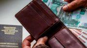 Повышение страховых пенсий с 1 января 2020 года будет или нет — последние новости