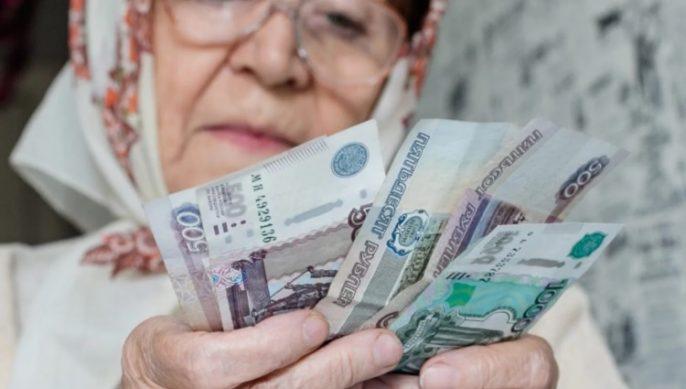 новая пенсионная система