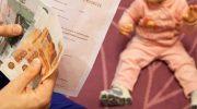 Размер нового детского пособия до 3 лет с 1 января 2020 года новости