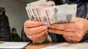 Повышение пенсий на 18% с 2020 года — последние новости