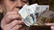 Прибавка к пенсии с 1 января 2020 года — какие категории, индексация, новости