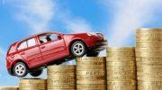 Почему с 1 января 2020 года подорожают новые автомобили