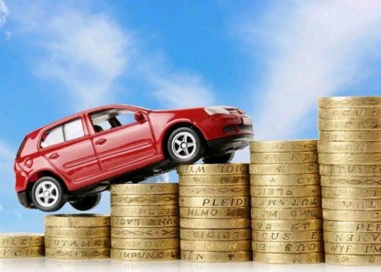 повышение цен на автомобили с 2020 года