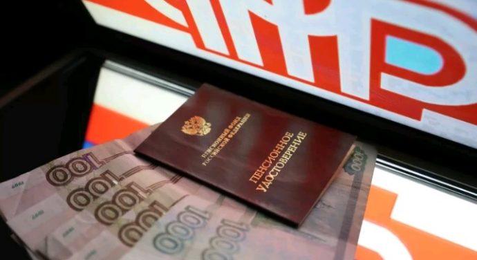 повышение пенсий московским пенсионерам
