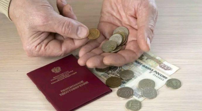 порядок формирования пенсии с 2020 года
