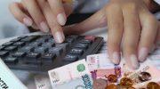 Кредитование 2020 малого и среднего бизнеса новый закон о льготах, новости