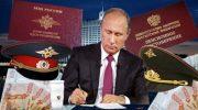 Военные пенсии с 01.01.2020 и 01.10.2020 в России повысят или нет — новости сегодня
