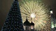 Новый 2020 год в Ярославле. Расписание — афиша елки, во сколько салют