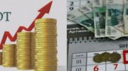 МРОТ с 1 января 2020 года повысится — что будет? Повысят пенсии, зарплаты, или цены?