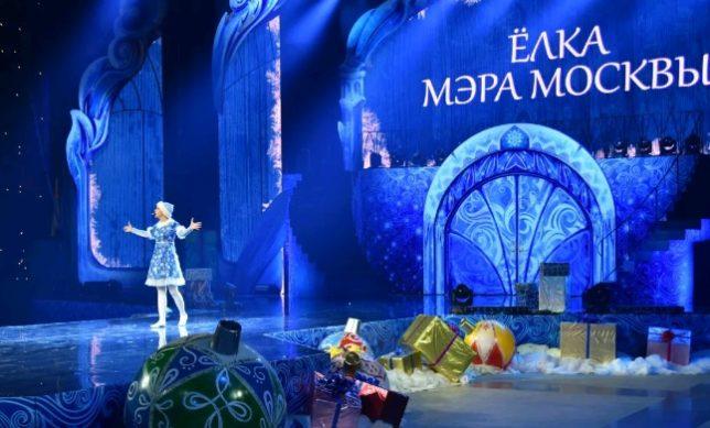 новогодняя елка мера москвы