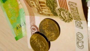 Введен запрет на долги с пенсии 2020 пенсионерам