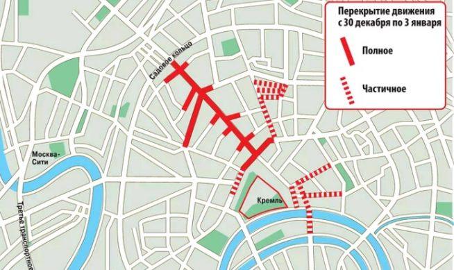 какие улицы перекроют в москве на новый год