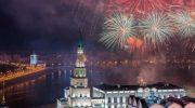 График работы Метро в Москве на Новый год 2020 — до скольки