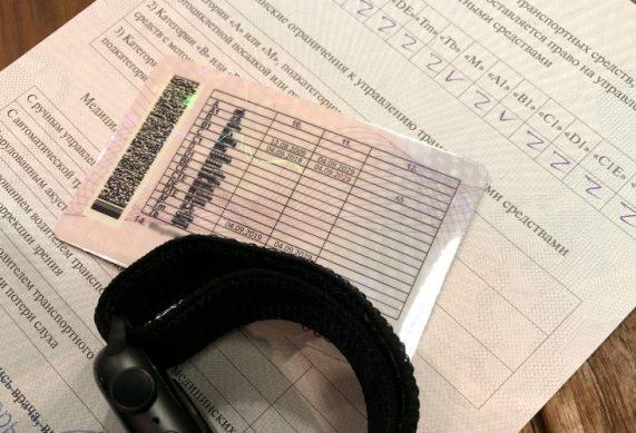новые правила получения и офорления водительского удостоверения 2020