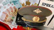 Повышение пенсий и окладов военных 2020: ответ замминистра обороны РФ Т. Шевцовой