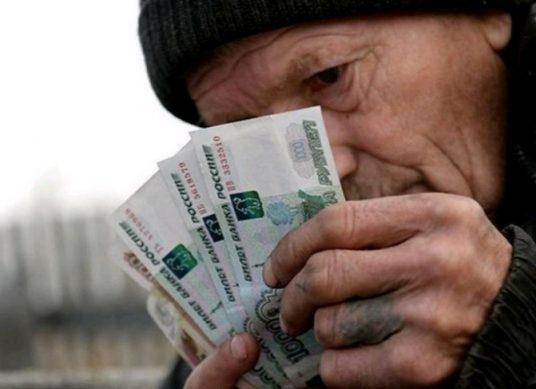 запрет на взыскание долгов с пенсии