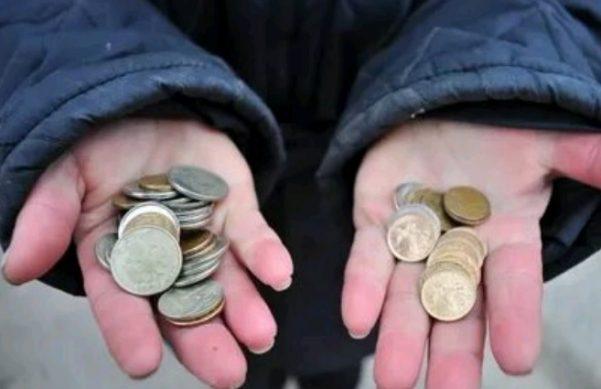 доплата к пенсии у московскх пенсионеров