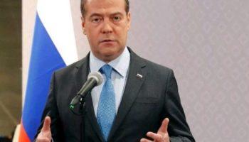 Пресс-конференция Премьер министра Д. Медведева 5 декабря 2019 года во сколько?