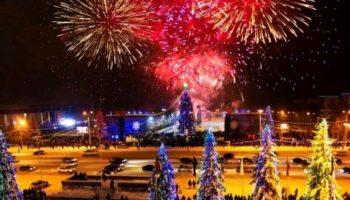 Расписание — афиша новогодних праздников в Уфе 2020
