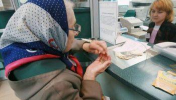Доплаты к пенсии московским пенсионерам в 2020 году — отменят или нет