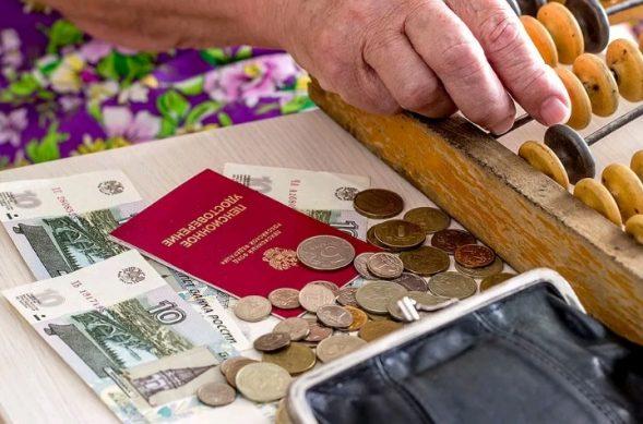 поввышение пенсий с 1 января 2020 года