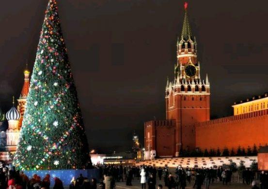московские праздники 2020