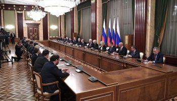 Новое Правительство РФ 2020 полный список министров и Вице-Премьеров на сегодня