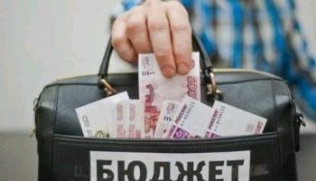 Бюджет РФ 2021 — 2022 кому и на что выделяются деньги? Новости
