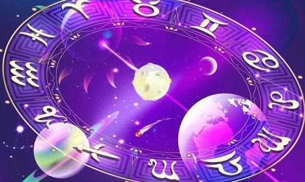гороскоп по знаку зодиака