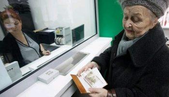 Новое повышение пенсий с 1 февраля 2020 года — важная информация