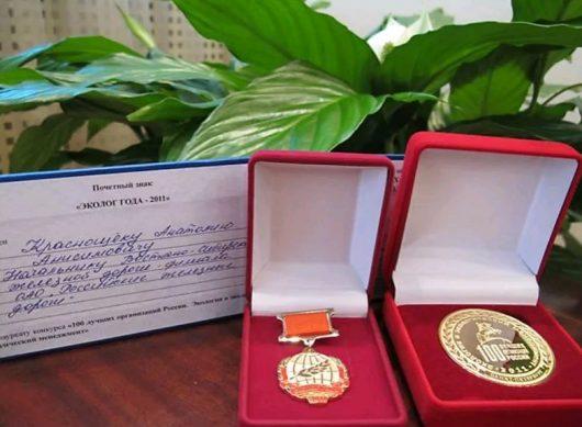 премии и награды за верность ржд