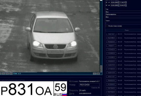 видео камеры читают грязные номера
