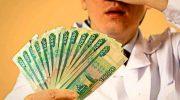 Повышение зарплаты бюджетникам (прибавки) с 2020 года — последние новости