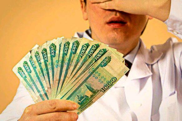 повышение зарплат бюджетникам