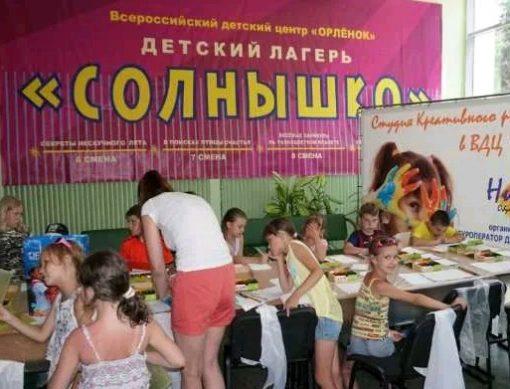 бесплатная пуевка в детский лагерь на лето