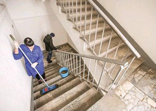 уборка поджъезда в многоквартирном доме