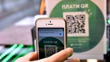 Новый сервис QR-платежей от Сбербанка — финансовые новости