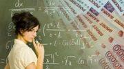 Когда повышение зарплаты учителей в 2020 году — предложения Минпросвещения