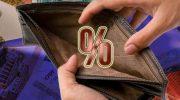 Что будет со ставками и банковскими вкладами в 2020 году? Последние новости