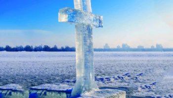 Все купели на Крещение 2020 в Томске — адреса, когда и где купаться