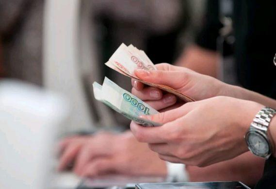 подробности про повышение зарплаты и надбавок
