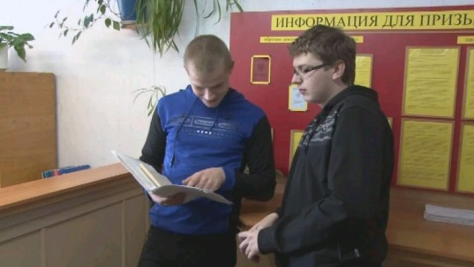 аспирантура и отсрочка от армии