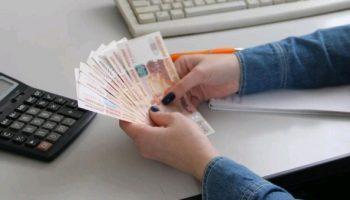 Налоговый вычет на детей — как получить 4368 рублей