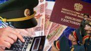 Что нового известно про повышение военных пенсий в 2020 году