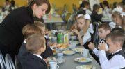 Бесплатное питание в школе с 01.09.2020 кто получит, новый закон Путина — новости