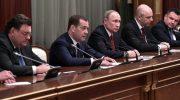 Новое Правительство РФ 2020: кто вошел в состав — последние новости сегодня